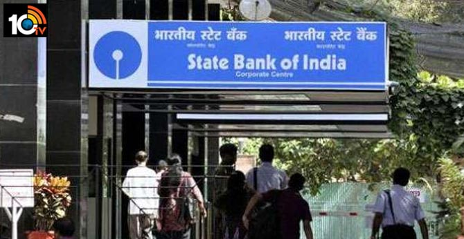 Good news for SBI customers, Waiver of service charges on ATM with drawings