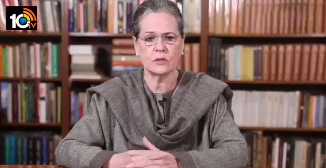 Sonia Gandhi to interact with PCC presidents on April 11 to assess COVID-19 relief work