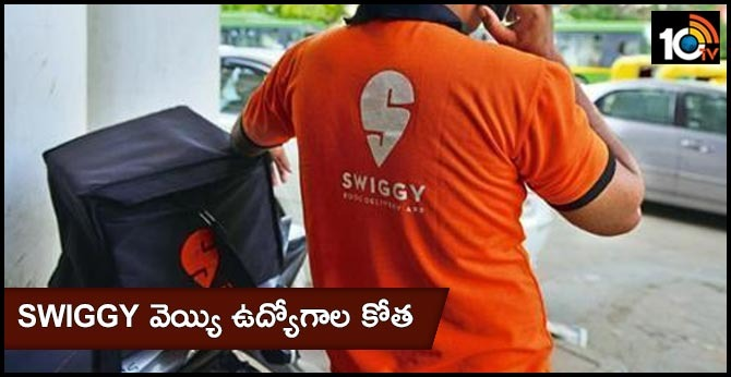 Swiggy to lay off hundreds of cloud kitchen staff as it shuts down kitchens