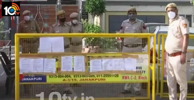 yushman Bharat office sealed in Delhi after employee tests positive for coronavirus