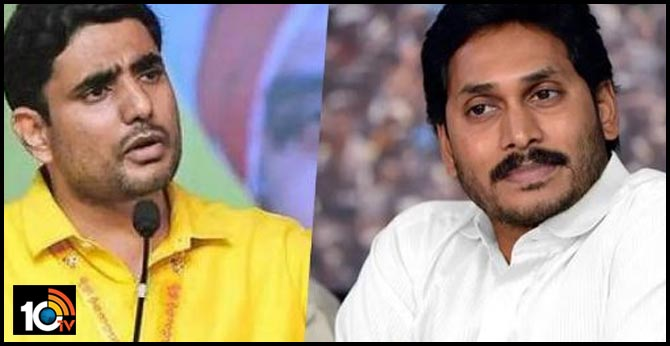 arrest mee too, nara lokesh ask cm jagan