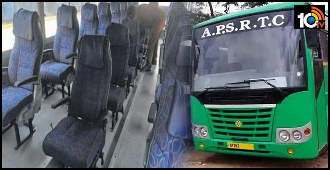 APSRTC Bus Begins Tomorrow