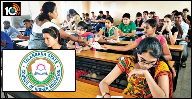 TS entrance exams schedule release by higher education