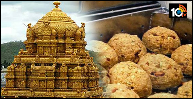 sale of Tirumala laddu from May 31st At Hyderabad
