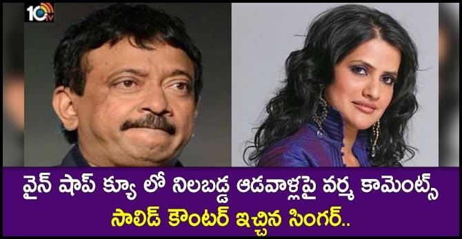 Ram Gopal Varma Slammed By Sona Mohapatra For His Controversial Tweet On Women Who Buy Liquor