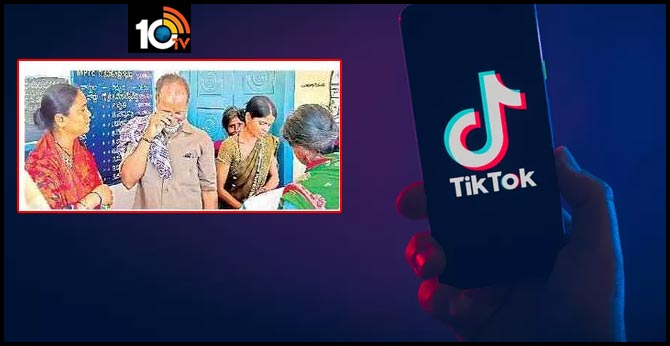 tiktok helped to meet family after 13years