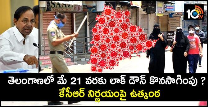 Coronavirus Telangana extends lockdown till May 21st?