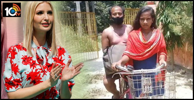 Ivanka Trump praises Indian girl who pedaled 1,200 km from