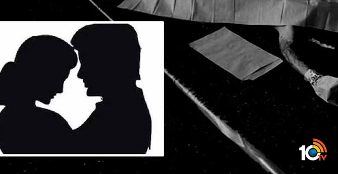 Plan to murder young woman In West Godavari