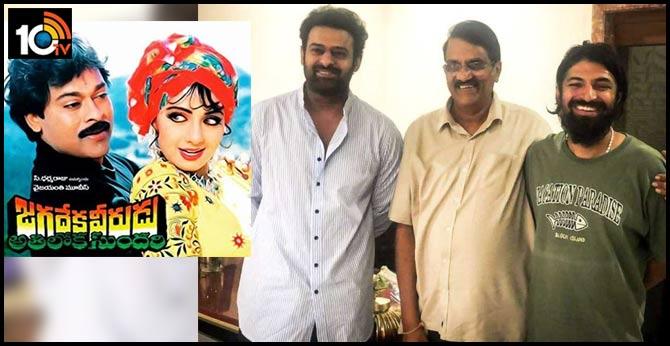 Producer Aswini Dutt about Prabhas, Nag Aswin Movie