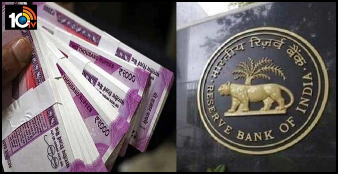 RBI to be monetized print currency almost Rs.7 lakh crore of stimulus package