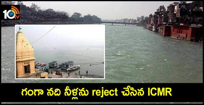 Covid-19: ICMR rejects proposal to study the use of Ganga water as treatment