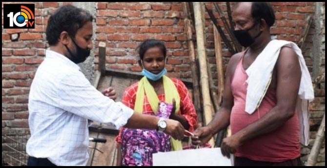 Cycle girl' Jyoti Kumari offered free IIT-JEE coaching