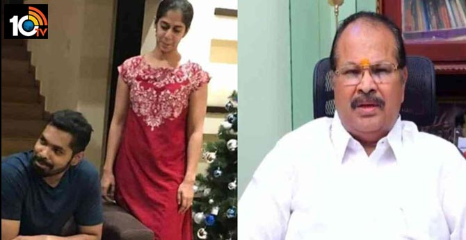 postmortem Completed of Khanna Laxminarayan's Daughter-in-law dead body in Osmania Hospital