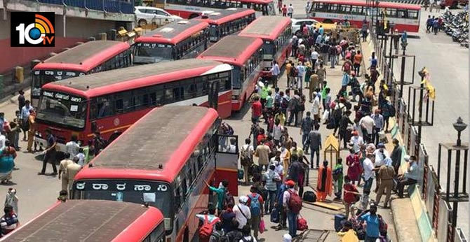 Karnataka relaxes lockdown, train and bus service within state to begin from tomorrow