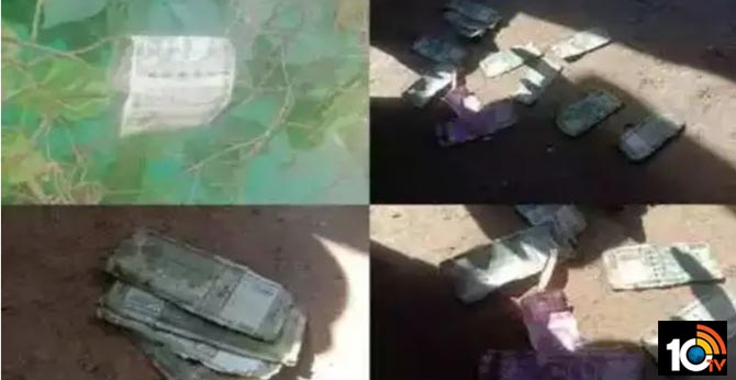 money filled bag came out of pond instead of the fish in khandwa madhyapradesh