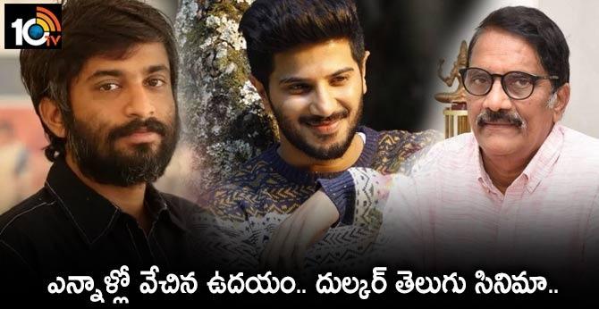 Telugu Movie with Hanu Raghavapudi