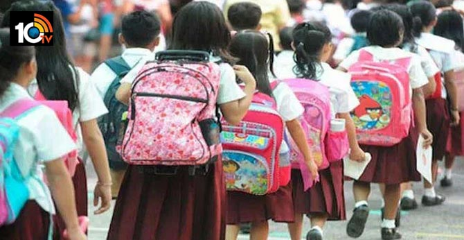 school to be re open in july