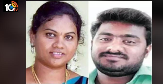 young man murdered a beautician after being forced to marry on illegal affair