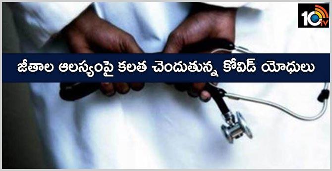 400 docs, nurses on covid duty upset after salaries delayed
