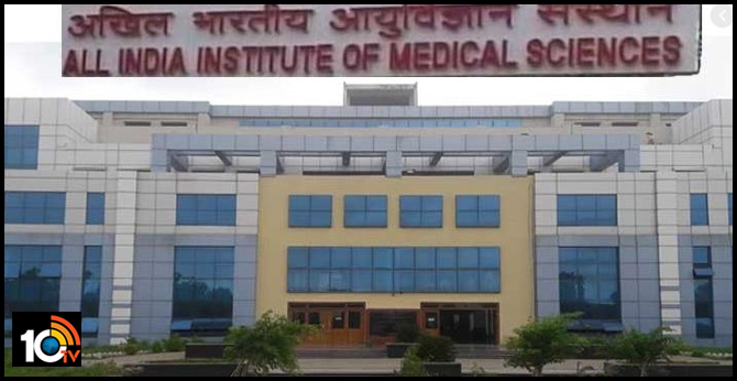 AIIMS Bibinagar Recruitment 2020: Apply Online for 141 Professor and Other Posts