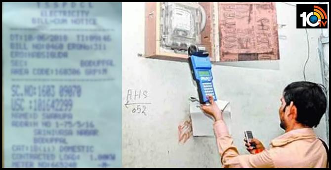 Power bill move a shocker for Telangana citizens