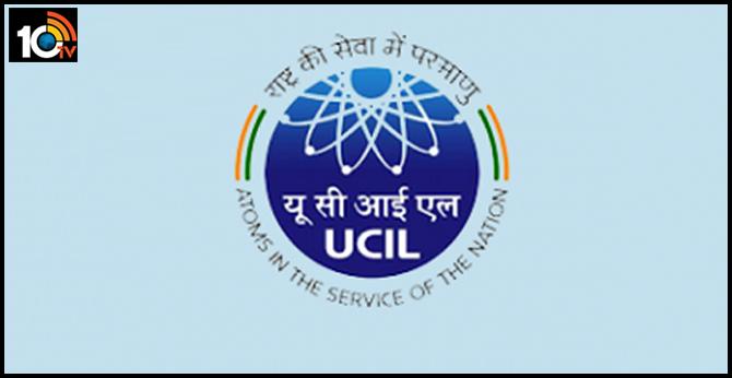 UCIL Recruitment 2020 for Graduate Trainee/ Asst Sub-Inspector