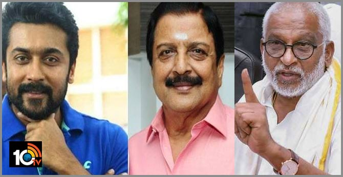 ttd chairman yv subba reddy on hero suriya father comments