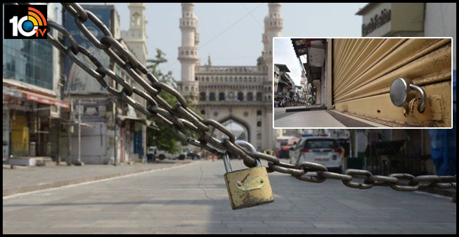 lockdown in hyderabad for 15 days from july 3rd
