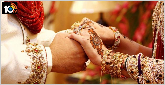 Indian women marrying Nepalese citizens will now get citizenship after 7 years of marriage