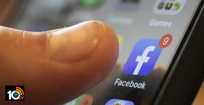 unknown face book friend Blackmail with nude videos