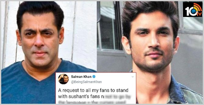A request to all my fans to stand with sushant's fans