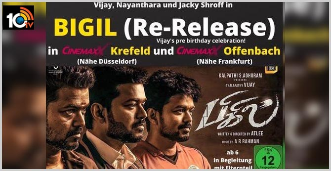 Bigil to re-release in Germany and France