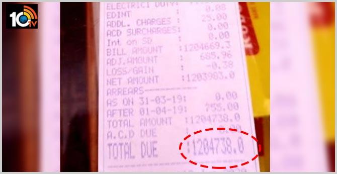 చిన్న మొబైల్ షాపుకు రూ.12లక్షల బిల్లు: దటీజ్ కరోనా బిల్లు