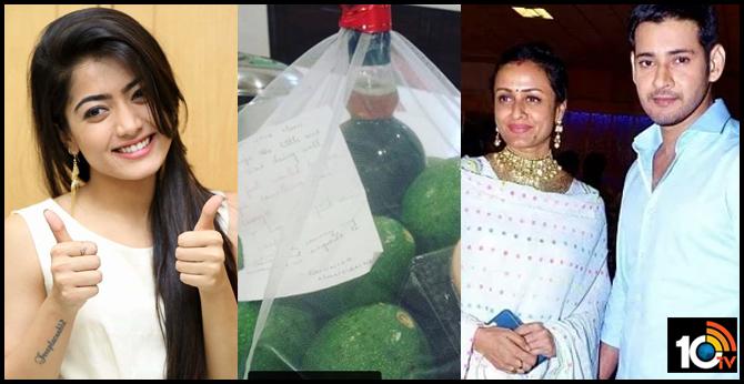 Rashmika Mandanna surprises Mahesh Babu and his family by sending gift hamper amid Lockdown