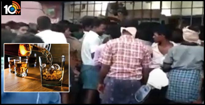 Breaking the Corona Rules .. Man's Tension at Licker Shops In Neloor