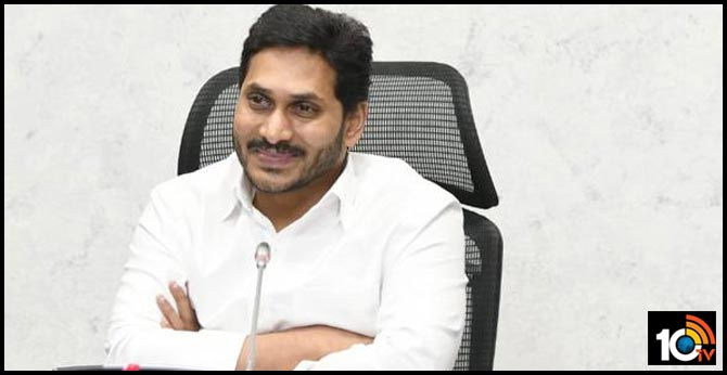 ap cm jagan meeting with party mlas every day