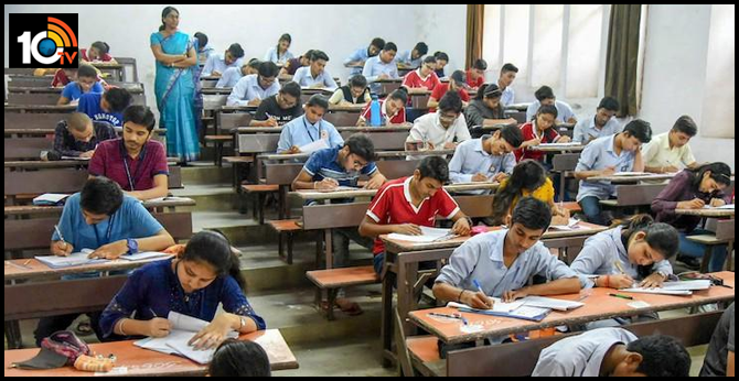 JNTUH announces commencement of UG, PG exams; issues guidelines