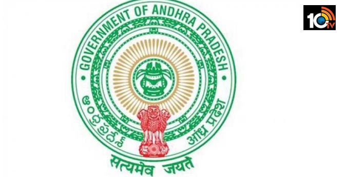 Andhra Pradesh government to soon recruit 3,795 VRO posts in the state