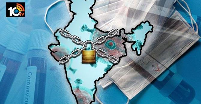 India Lockdown 5.0: 72 days