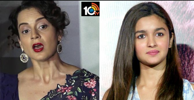 Alia Bhatt becomes most unfollowed star, Kangana Ranaut gains the max as fans express anger