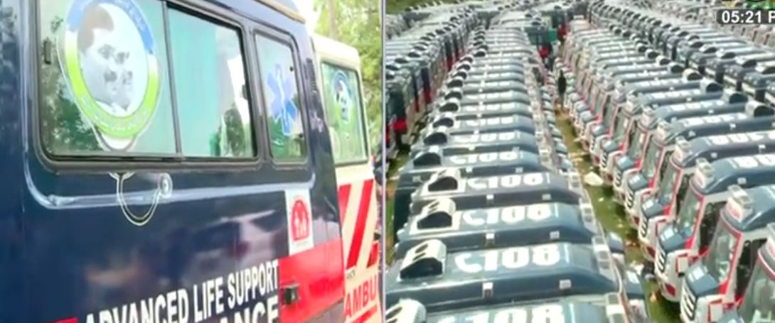AP govt bringing new 108, 104 Ambulances for govt