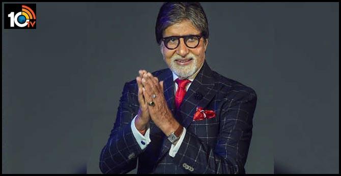 Amitabh Bachchan Arranges Four Flights For Migrants Stuck In Mumbai