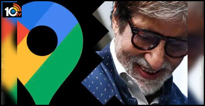 Amitabh Bachchan's voice will soon power navigation for Google Maps in India