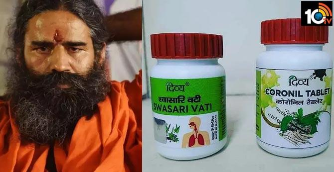 An abundant warning to yogi shi ramdev that Maharashtra won't allow sale of spurious medicines