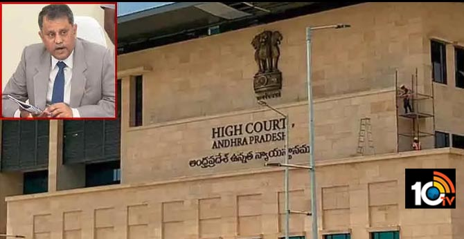 Andhra Pradesh Govt. Takes Petition Back from High Court