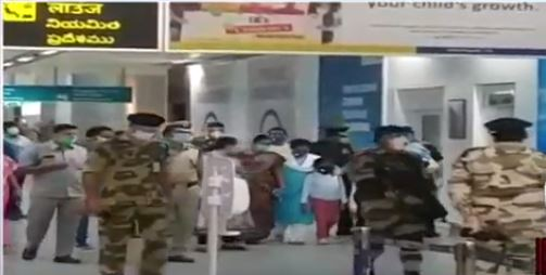 martyr Colonel Santosh Babu last rites to be held in Kesharam Tomorrow