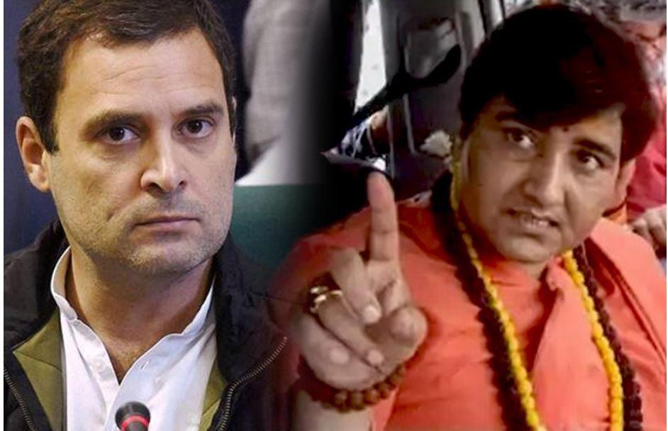 BJP MP Pragya say Rahul gandhi and sonia