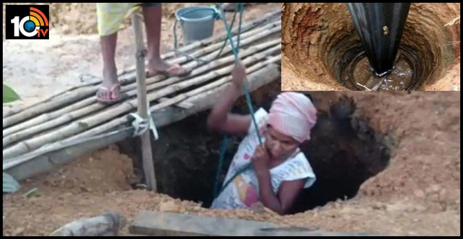 Bengal Woman Dug A 15-Foot Well So Her Ailing Mother Wouldn't Have To Walk Far For Water