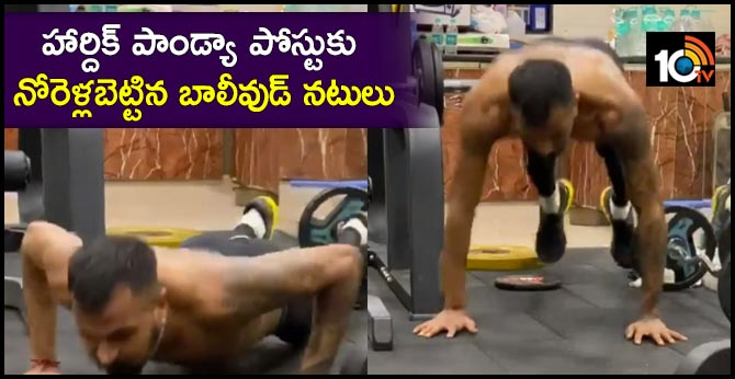 """Insane"": Bollywood Actresses React To Hardik Pandya's Workout Video"